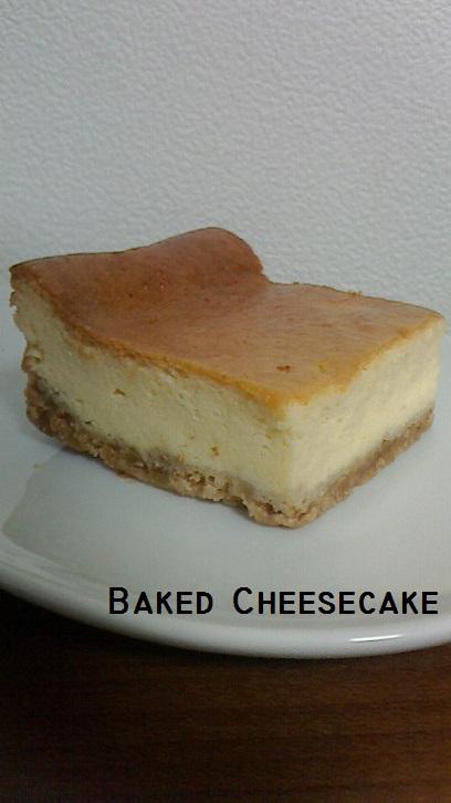 20130930 ベイクドチーズケーキ試作2.jpg