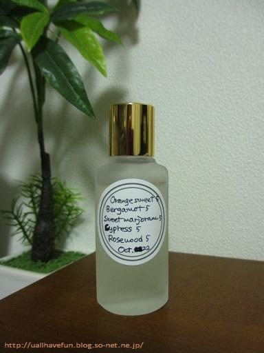20131023 アロマ香水1.jpg