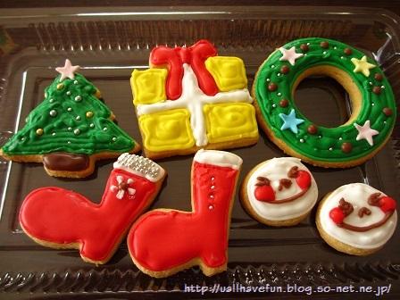 20131206 クリスマスアイシングクッキー.jpg