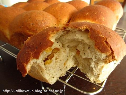 20140124 紅茶とオレンジのパン2.jpg