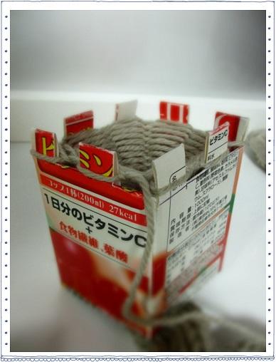 20140212 牛乳パックでマフラー33.jpg