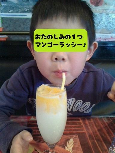 20140410 ラム1.jpg