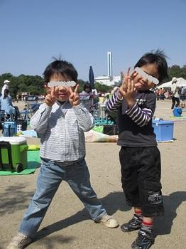 20130525 運動会2.jpg