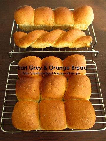 20140124 紅茶とオレンジのパン1.jpg