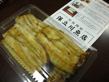 20140126 保立川魚店1.jpg